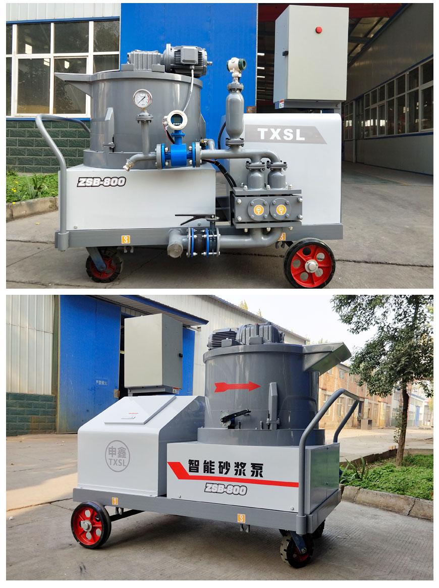 ZSB-800智能砂浆泵_04